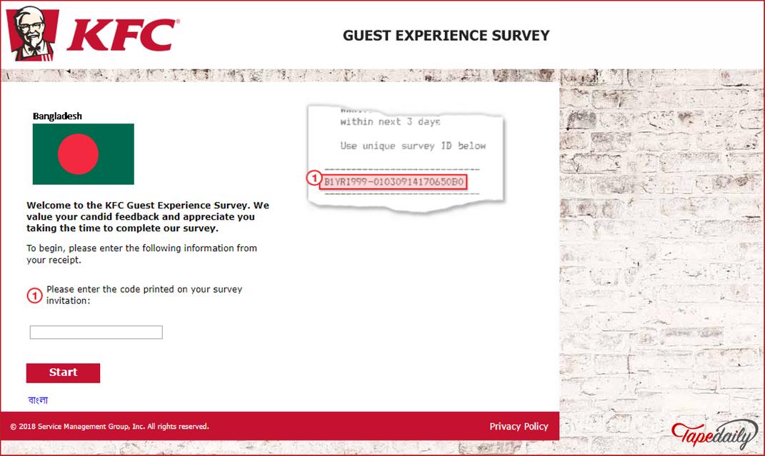 Kfc receipt survey
